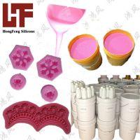 翻糖蛋糕模具硅胶 加成型透明液体硅胶 鸿风