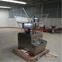 弘川机械ZP小型旋转压片机 颗粒粉末制片设备