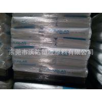 代理销售】PMMA/法国阿科玛/V040 薄壁制品成型用 注塑级 PMMA