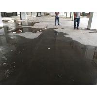 松山湖厂房地面起灰--水泥地翻新--水泥地起砂处理