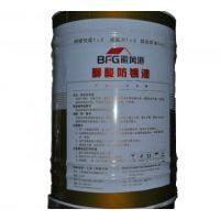 银城醇酸防锈漆:良好的防锈性能,附着力好,耐水性强,在常温下干燥快。