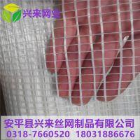 喷绘网格布生产 网格布批发 墙体护角条