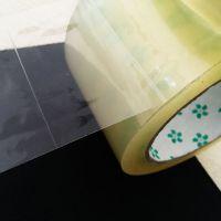 天津百特厂家 直销 BOPP透明封箱胶带膜厚52UM粘度强 型号可定制
