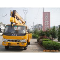 【生产厂家】供应优质高空作业车、升降机、高空作业平台