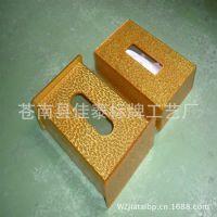 亚克力精品纸巾盒  餐巾纸盒 亚克力抽纸盒 车用手巾盒 收纳盒