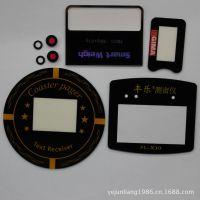 批发手机镜片、触摸屏镜片、透明白片、化妆镜镜片、亚克力镜片
