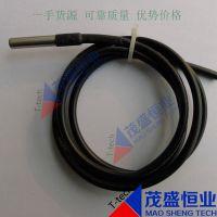 防水型DS18B20 进口芯片 品质保证 温度探头 不锈钢防水 线长一米