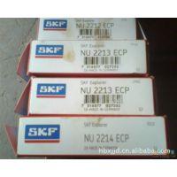 火爆销售 SKF轴承 SKF NN3018轴承 SKF圆柱滚子轴承