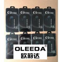 钢化保护膜包装盒 钢化保护膜水晶盒 产品包装盒 深圳 厂家直销