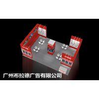 供应广州琶洲展会展览展台设计制作摊位产地布置宣传产品制作