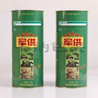 大米罐|大米筒|米罐|米筒|北京纸筒厂|大米纸罐|卡纳纸罐厂家|北京纸筒纸罐厂|北京纸罐|北京纸罐厂