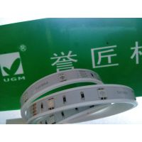LED模组乳白灌封胶