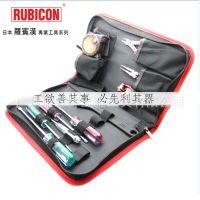 日本RUBICON罗宾汉RTS-10 10件维修工具套装电工电讯组合工具