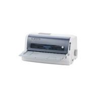 得实AR550针式打印机