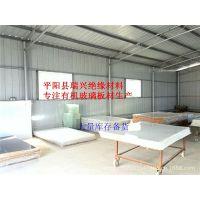 厂家生产供应透明亚克力板 高透明度塑料板材 工艺礼品材料