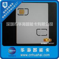 4G测试白卡 兼容TDD/FDD测试华海智能卡