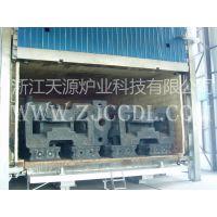 6×3×3m台车式燃气热处理炉