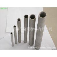 批发供应904L不锈钢管 904L不锈钢无缝管 904L不锈钢工业管