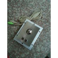 BSB-II轨迹球防爆鼠标价格
