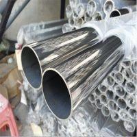 304不锈钢圆管76*2.5 外径76mm一根多少钱