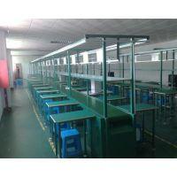 供应电子电器二手生产线|工业生产线|生产线设备