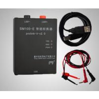Hart Modem配Prolink软件 USB接口