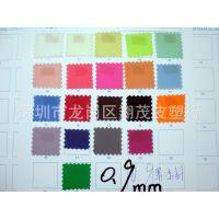果冻料半透明软PVC有色半透明PVC磨砂有色PVC薄膜彩色磨砂