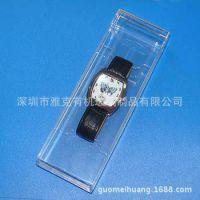 注塑塑胶透明手环包装盒 手表盒 水晶盒 文具盒 电源盒 首饰盒046