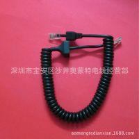 RJ-45电话弹簧线 RJ-11螺旋电话线