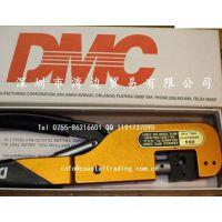 湾边贸易优势供应DMC工具Daniels Manufacturing
