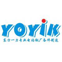 yoyik售百色电站戥匫陶瓷内衬耐磨管、陶瓷弯管