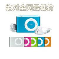 插卡小夹子MP3  金属夹子MP3 诚信工厂正品质量保证价格***低