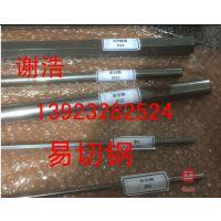 供应专业生产Q195冷拉扁铁,规格可定制,表面光亮,佛山免费送货