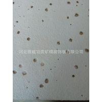 雅越高端覆膜布艺饰面矿棉装饰吸声板RH90--99 厂家