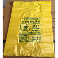 武汉厂家直销优质平口式医疗垃圾袋 85*85 2.5丝医疗垃圾袋 全新料一次性医疗废物包装袋