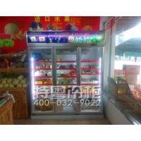上海哪里有卖玻璃门展示柜风冷柜立式冷藏柜的厂家什么价格