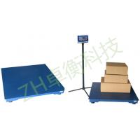 厂家直供ZH/卓衡可调节高度平台秤1t、防水地磅2t、防爆地磅10t