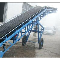 鼎达供应小型皮带输送机 多功能商用型皮带输送机 加厚