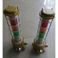 BBJ-LTA防爆三色报警灯组合式防爆三色警式灯