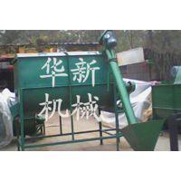 华新供应干粉搅拌机 涂料化工搅拌机 均匀度高