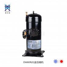 供应Daikin大金空调压缩机JT160GABY1L 大金5匹空调专用压缩机