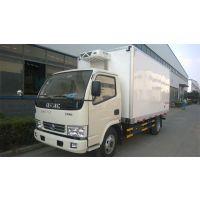 东风4吨厢式冷藏货车价格多利卡5米1冷藏车厂家
