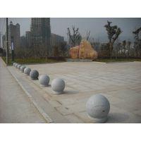 江西挡车石球厂家 公园挡车石球 球形路障石