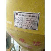 四川美姑县养猪的都选什么机器不带粉碎机的单搅拌机多少钱