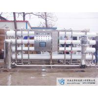 YB友邦食品加工用水设备,质优价廉,河南水处理设备