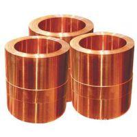 T2高纯铜合金 BAL6-1.5铝白铜