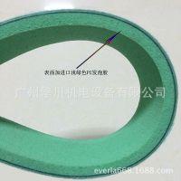 进口环形传输带加浅绿色PU发泡胶输送带夹瓶机工业皮带传送带定制