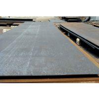 16Mnd5钢板舞钢核电HR容器板