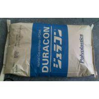 耐磨损性POM日本宝理OL-10加PTFE润滑剂 全国批发