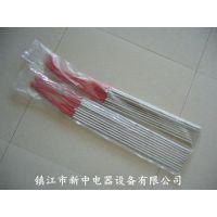 电热管,新中电器单头电热管,电热管封口样式